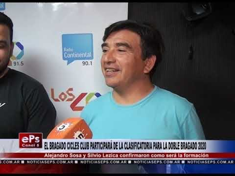 EL BRAGADO CICLES CLUB PARTICIPARÁ DE LA CLASIFICATORIA PARA LA DOBLE BRAGADO 2020
