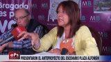 PRESENTARON EL ANTEPROYECTO DEL ESCENARIO PLAZA ALFONSÍN