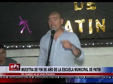 MUESTRA DE FIN DE AÑO DE LA ESCUELA MUNICIPAL DE PATIN