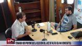FERNANDO NERI PROPONE QUE LA ELECCIÓN DEL JUEZ DE FALTAS SEA MAS DEMOCRÁTICA
