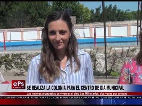 SE REALIZA LA COLONIA PARA EL CENTRO DE DÍA MUNICIPAL
