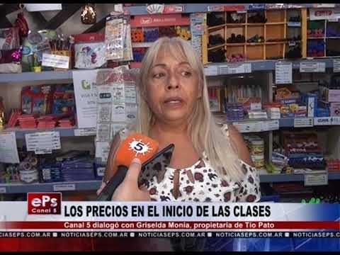 LOS PRECIOS EN EL INICIO DE LAS CLASES