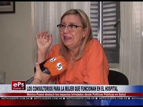 LOS CONSULTORIOS PARA LA MUJER QUE FUNCIONAN EN EL HOSPITAL